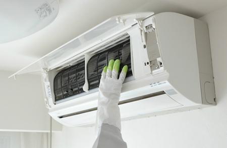Mitsubishi Klima Bakım Hizmetleri